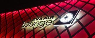 EVA Lounge sign